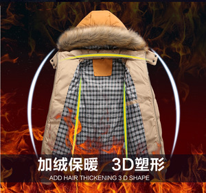 Image 5 - Warm Down Jacket Mens Winter Parkas Fur Hooded Coats Autumn Thick Zipper Parka Outerwear Casual Men Clothes Solid Hoody Jackets
