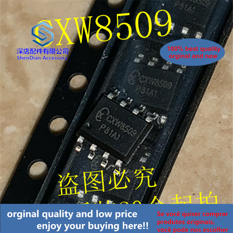 20pcs 100% Orginal And New CXW8509 SOP8  Best Qualtiy