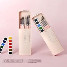 ポータブル旅行固体顔料水彩塗料と水彩ブラシセット学生のための描画画材