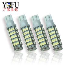 Светодиодный потолочный светильник производитель t10 1206 68smd