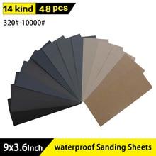 "48pcs 9 ""x 3.6"" רטוב יבש נייר זכוכית 320 כדי 10000 מגוון גריסים עץ ריהוט גמר, מתכת מלטש ורכב ליטוש"