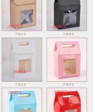 Odwróć pokrywkę papier pakowy okno prezent torba 1000 sztuk każdego rozmiaru S M L BK WT BR BL 200 sztuk każdego koloru PK RD 100 sztuk każdego koloru tanie tanio CN (pochodzenie)