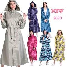 ATIAMYTLE חובבי מעיל גשם אופנה גבירותיי גשם מעיל לנשימה גבירותיי ארוך מעילי גשם נייד מים דוחה בגדי גשם נשים
