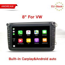 Andream Android Auto y Carplay reproductor de Radio para Fabia Sharan Multivan Tiguan Scirocco Altea Octavia coche reproductor de medios múltiples(China)