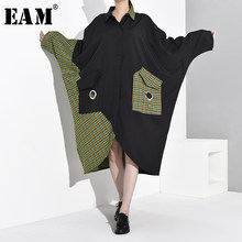 [EAM] Women Green Plaid Big Size Shirt Dress New Lapel Long Batwing Sleeve Loose Fit Fashion Tide Spring Autumn 2019 1B932(China)