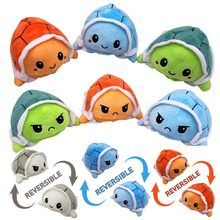 Flip kaplumbağa peluş oyuncak doldurulmuş kızgın Flip mutlu rekabet yumuşak sevimli çift taraflı renkli hayvan bebek popüler
