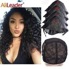 Ucuz 20 adet XL/L/M/S streç Swiss dantel peruk kap peruk yapımı İçin ayarlanabilir sapanlar siyah Hairnet görünmez saç ağları peruk