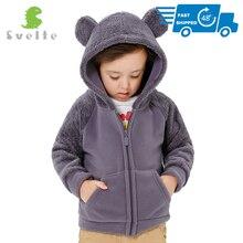 しなやかのための秋冬子供の少年毛皮ソフトフリースフーディ付きのジャケット上着コート服漫画のクマの耳