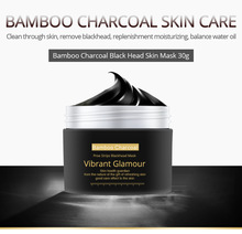 Bamboo Charcoal Black Head Remover Face Mask Mineral Mud Pore Deep Cleansing Pore Acne Strip Face Nose Skin Mud Mask dr konopka s cooling face mask pore refining