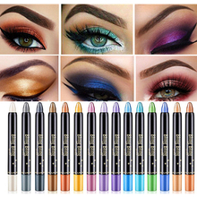 15 Colors Makeup Eyeshadow Pencil Shimmer Sweatproof Eye Shadow Pen Cosmetic Automatic Waterproof Matte