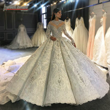 Amanda Novias design full beading bridal dress wedding dress black brides luxury royal dress