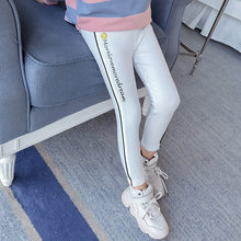 Teens Letter Print Leggings For Girls Spring Fall Grey White Fitness Legins for 4 5 6 7 8 9 10 11 12 13 T