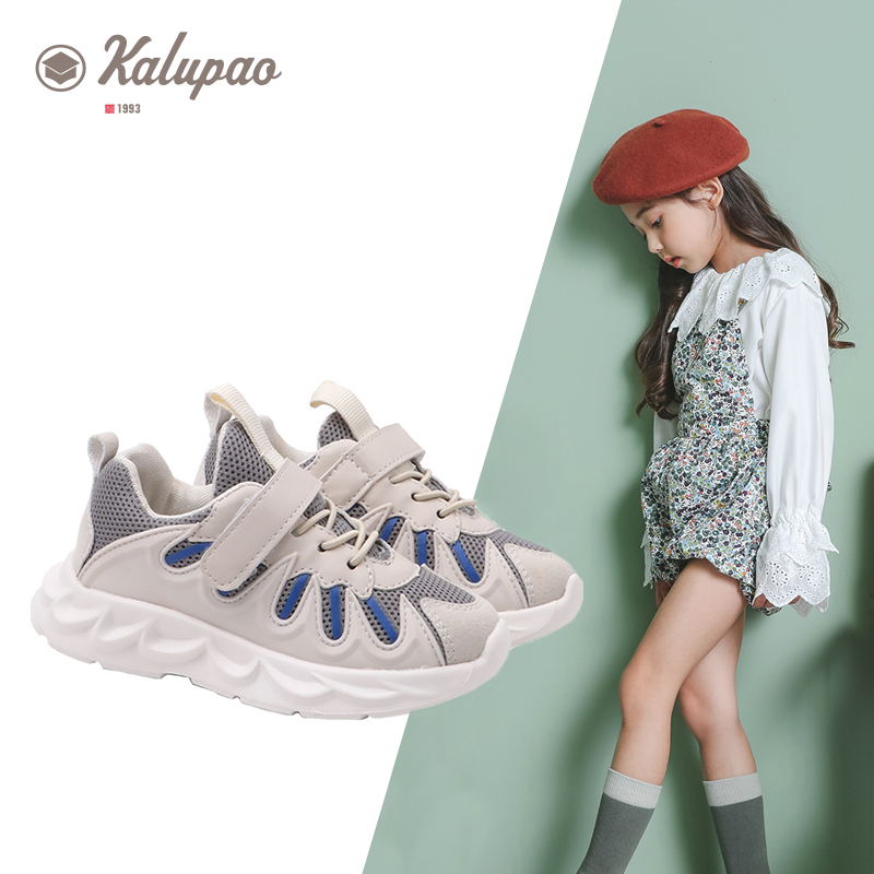 Sneakers are children's lace up breathable mesh kids shoes Antislip lightweight girls tennis shoe autumn girls sport shoes 2019