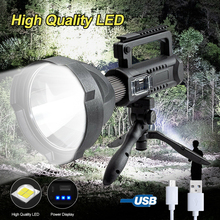200000LM 25W XHP50 LED Searchlight  4 Light Modes USB Rechargeable Waterproof Flashlight Emergency Work Light With bracket