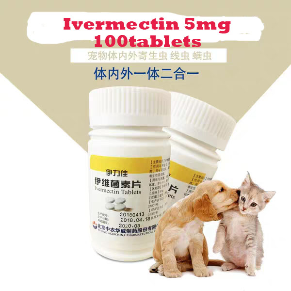 Ivermectin 5mg Tablets For Cats&Dogs 100 tablets Fast delivery