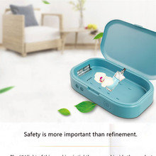 Multifunctional UV Sterilizer Mask  Cosmetic Toothbrush Disinfector UV Ultraviolet Ozone Sterilization Double UV Box Mask Light