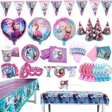 Elsa e anna balões festa de aniversário crianças festa de aniversário artigos de mesa descartáveis balões para crianças festa de aniversário