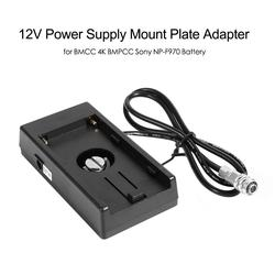 Camera Power Supply System Mount Adapter Plate Holder for Sony NP-F970 F750 F550  Long-Lasting and Long-Term Work 95x50x20mm