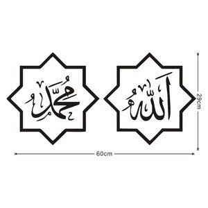 Исламская мусульманская каллиграфия религия арабский Наклейка на стену Стикеры съемный самоклеющиеся обои гостиная домашний декор искусс...