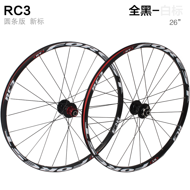 <font><b>RT</b></font> RC3 MTB mountain bike 26 27.5 inch ultra light wheels 5 NBK sealed bearing disc quick release lever wheel <font><b>wheelset</b></font> Rims image