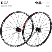 RT RC3 MTB mountain bike 26 27.5 inch ultra light wheels 5 NBK sealed bearing disc quick release lever wheel wheelset Rims