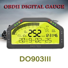 12V Dpu Rally OBD2 Gauge Digitale Display Lcd Scherm Ras Dash Gauge Olie Temp Gauge Dashboard Sensor Kit 9000 rpm DO903III 8 In 1
