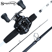 Sougayilang 1.75m Fishing Rod Combo 3 Sections Carbon Fishin
