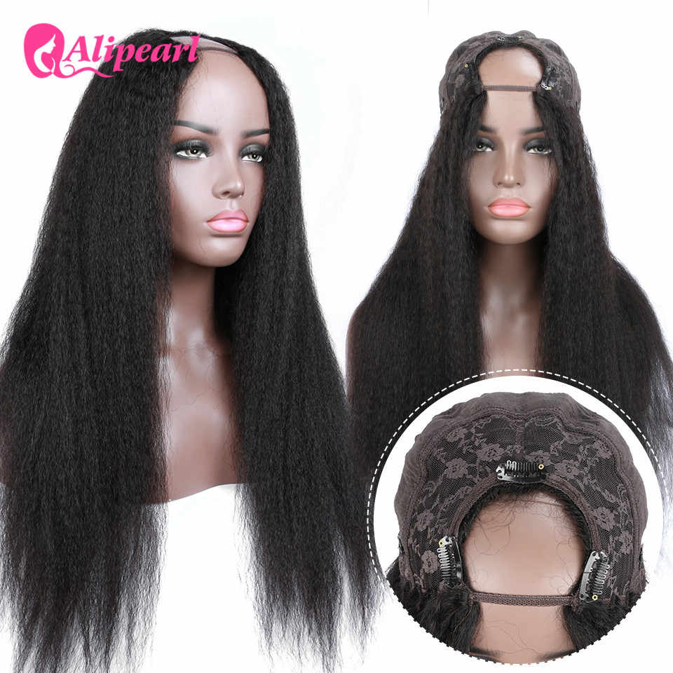 AliPearl Hair U Part Wig Kinky Straight Human Hair Wig For Black Women 180% Density Brazilian Remy Glueless Middle U Shape Wigs