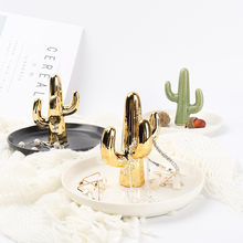 Jewelry Storage Tray Cactus design Gold-plated jewelry plate home Desktop decoration plate ring jewelry storage plate(China)