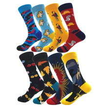 Trendy Funny Socks For Men And Women Autumn New Casual Sweet Cute Cartoon Animals Pattern Mid-Tube Cotton Unisex