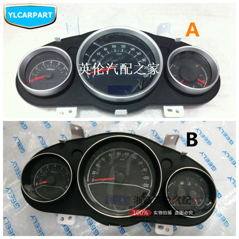 Otomobiller ve Motosikletler'ten Gösterge Setleri ve Gösterge Panelleri'de Geely için GC5  Geely515  SC5 GC5 HB  Geely515 Hatchback  Araba kombinasyonu ölçer title=