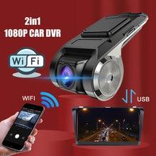 Carro traço cam wifi usb 2 em 1 1080p 170 graus de ângulo largo traço câmera dvr adas dashcam android dvr gravador automático noite versão