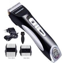 Электрическая машинка для стрижки волос профессиональный триммер