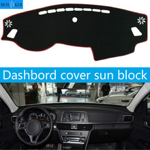 Dashboard Cover Mat Pad DashMat Sun Shade Instrument Covers Carpet Car Styling Accessories For Kia Optima K5 2016 2017 2018 2019