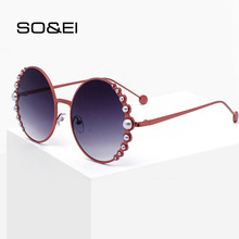 SO&EI Fashion Round Sunglasses Women Luxury Pearl Decoration Can Be Matched with Chain Gradient Men Sun Glasses Sunshade UV400