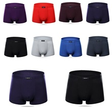 New 10Pcs/Lot Mens Underwear Boxers Men's Sexy Soft Cotton Underpants B