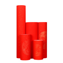 Red Rice Paper Dragon Phoenix Xuan Paper for Chinese Spring Festival Couplets Calligraphy Brushes Writing Half-Ripe Xuan Paper