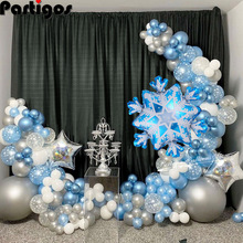 132pcs Snowflake Balloon Garland Arch kit Birthday Party Ice Snow Queen Metal Balloon Baby Shower Decoration Christmas Globos
