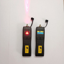 Narzędze FTTH z Mini mocy optycznej miernik laserowy z włókna 10mw lokalizator uszkodzeń wizualnych 10km VFL