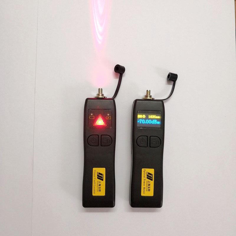 YJ320A 70~+6dBm Mini Handheld Optical Power Meter with YJ200P Fiber Optic Visual Fault Locator 10mw