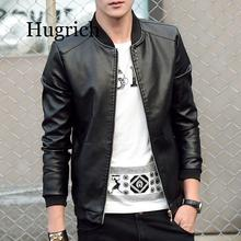 2020 Autumn Winter Men's Leather Coat Korean Slim Fit Leather Jackets Fashion Casual Outwear for Man Jacket