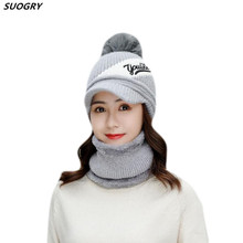 2019 Brand Beanies Skullies Winter Hat Knitted Caps Winter Hats For Women Warm Cap Cap Beanie Balaclava Casual New Beanie