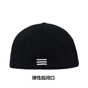 Image 3 - Man Fitted Hip Hop Hats Male Back Closed Outdoors Sun Hat Summer Male Peaked Cap Back Wear Hip hop Hat Plus Size Baseball Cap