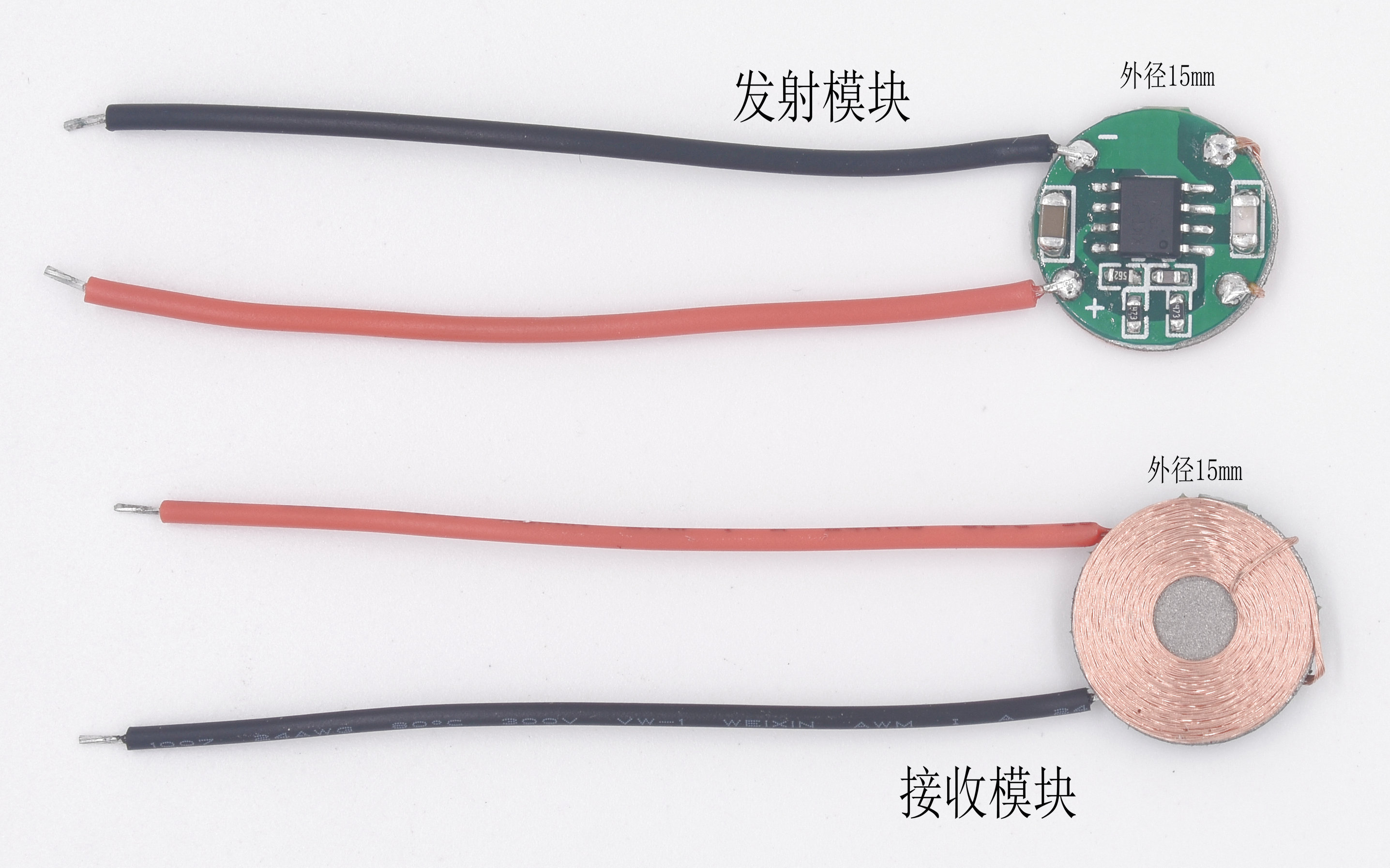 15mm Small Coil Superimposed Wireless Charging Module Wireless Power Supply Scheme Circuit XKT510-25