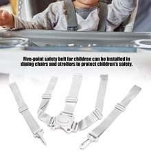 Детский универсальный 5 точечный ремень высокий стул безопасный