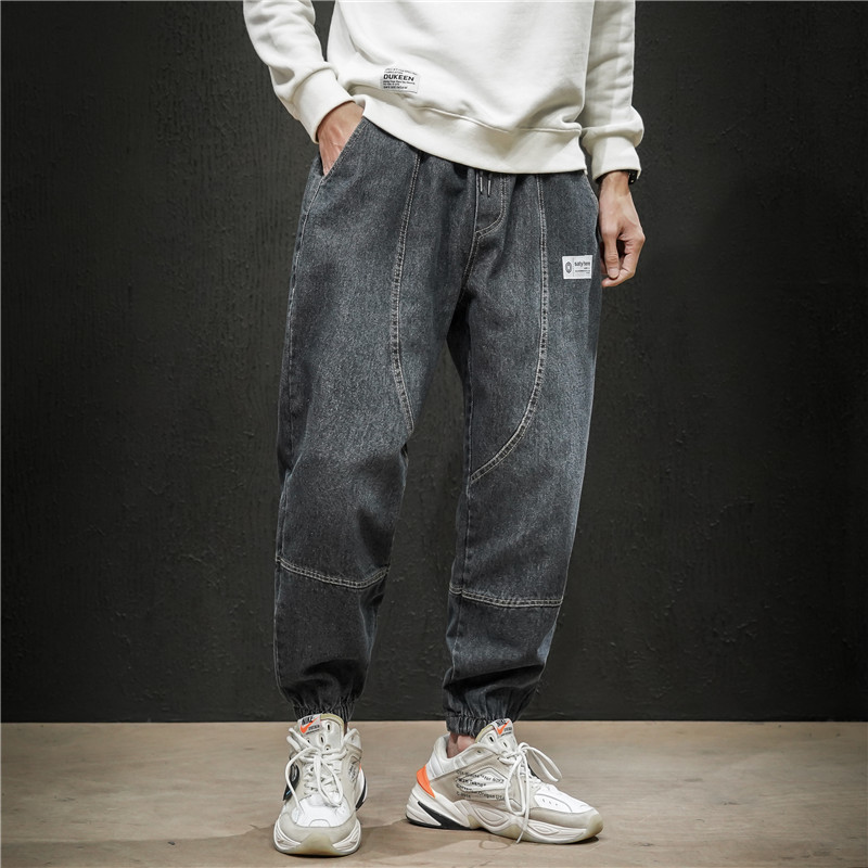 Drawstring Jeans Men's Fashion Washed Solid Color Casual Retro Jean Pants Man Streetwear Wild Loose Hip Hop Denim Trousers Mens