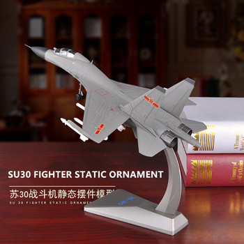 1:72 SU30 Aircraft Model Alloy Fighter Simulation Military Model Ornaments Fighter Model Precious Collection Christmas Gifts