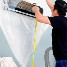Складная Защитная Крышка Кондиционера ПВХ водонепроницаемая многоразовая Крышка для очистки кондиционера