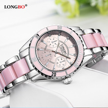 Atmospheric fashion watch female luxury rhinestone ladies roman literal steel strap casual male love gift christmas