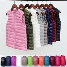 Красивая популярная одежда, Осенний женский ультра-светильник, пуховый жилет, парка-безрукавка, женская короткая куртка без рукавов, модная